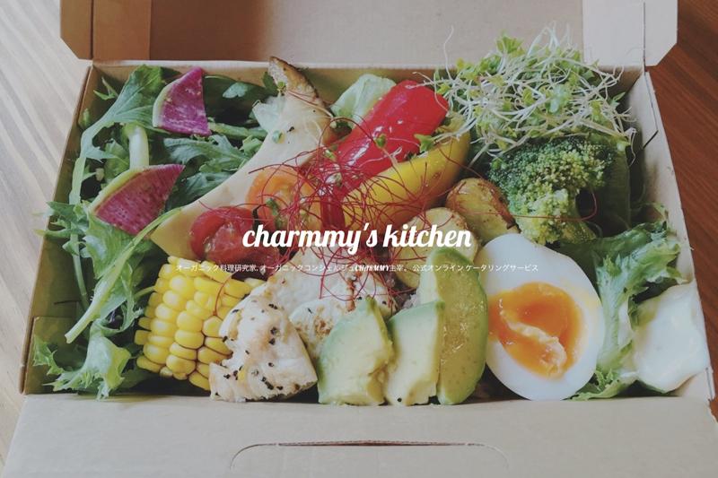 チャーミーズキッチン