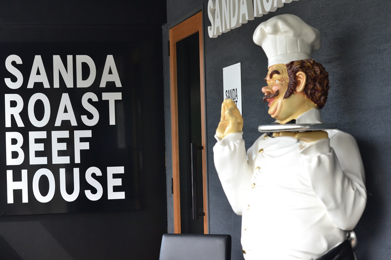 SANDA ROAST BEEF HOUSE