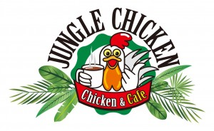 Jungle-Chicken_繝ュ繧ウ繧咏判蜒・Jungle-Chicken_A